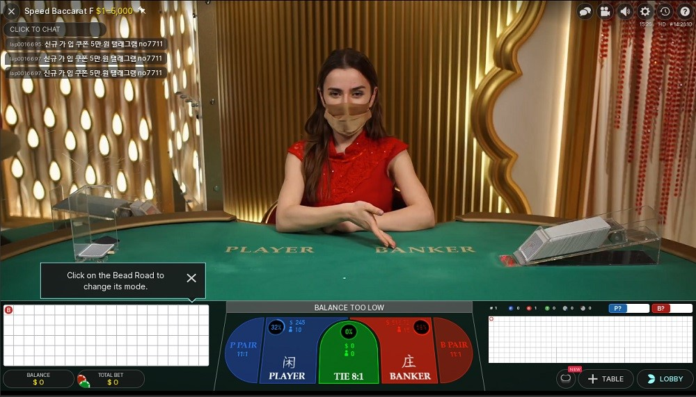 Jackpot City Casino Live Baccarat