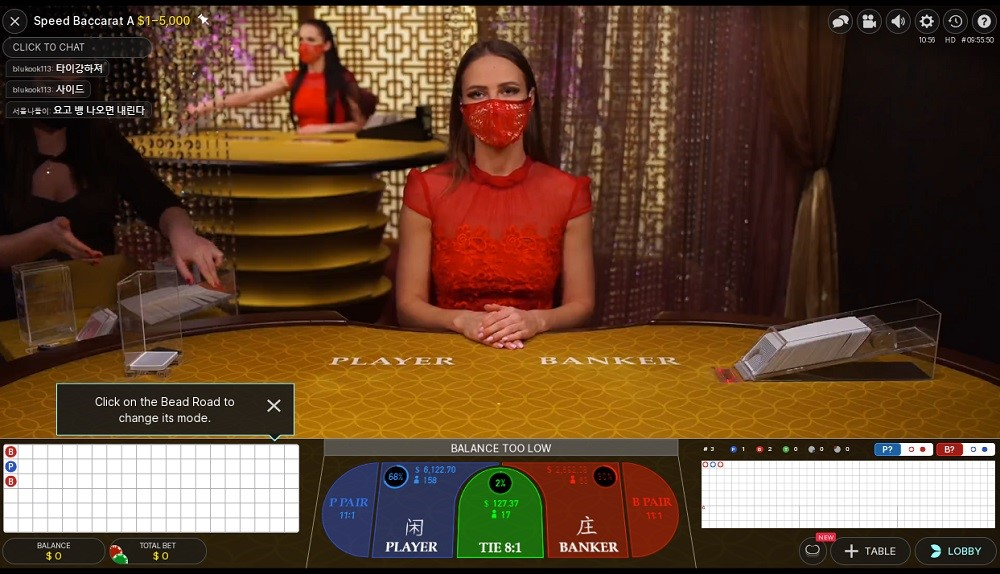 Spin Casino Live Baccarat
