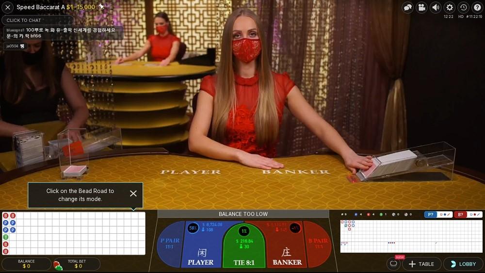 Zodiac Casino Live Baccarat