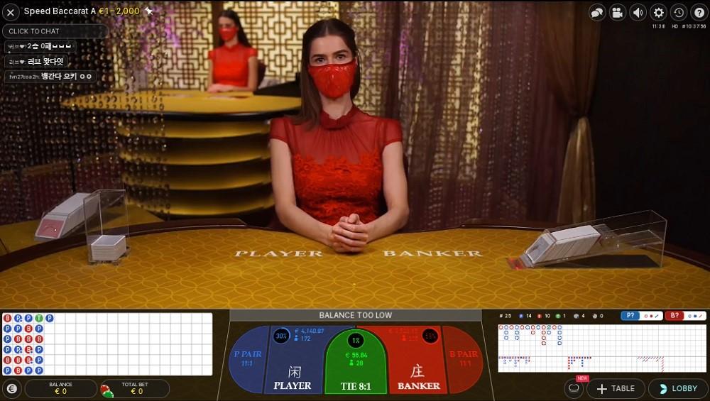Casino Joy Live Baccarat