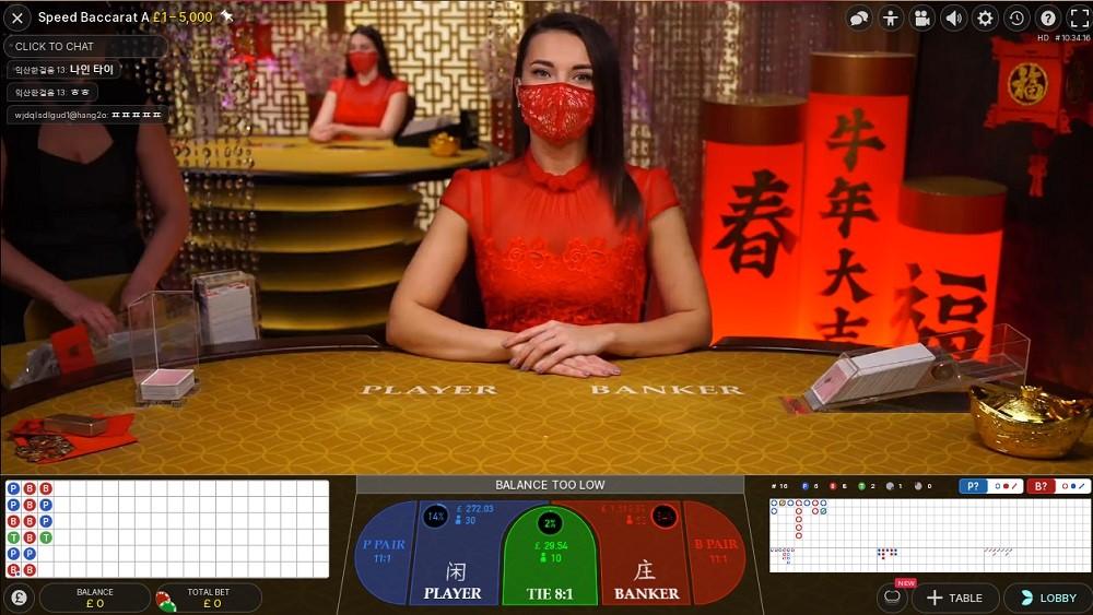GentingBet Casino Live Baccarat