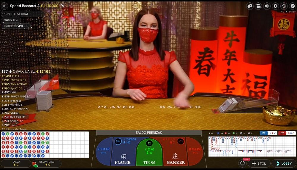 Royal Vegas Casino Live Baccarat