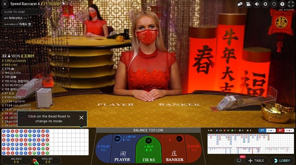 21 Casino Live Baccarat
