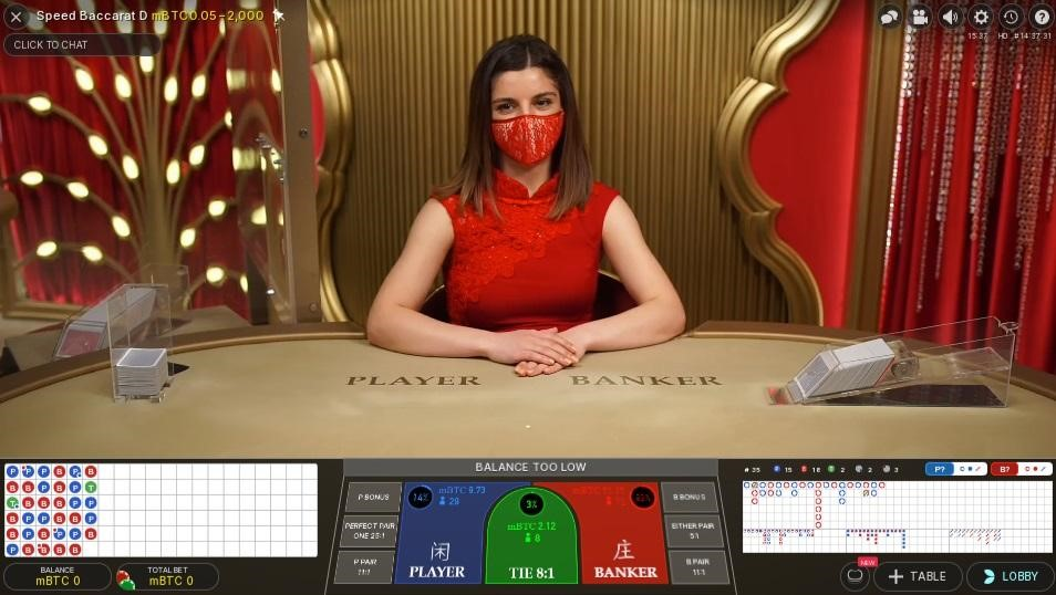 Aspers Casino Live Baccarat