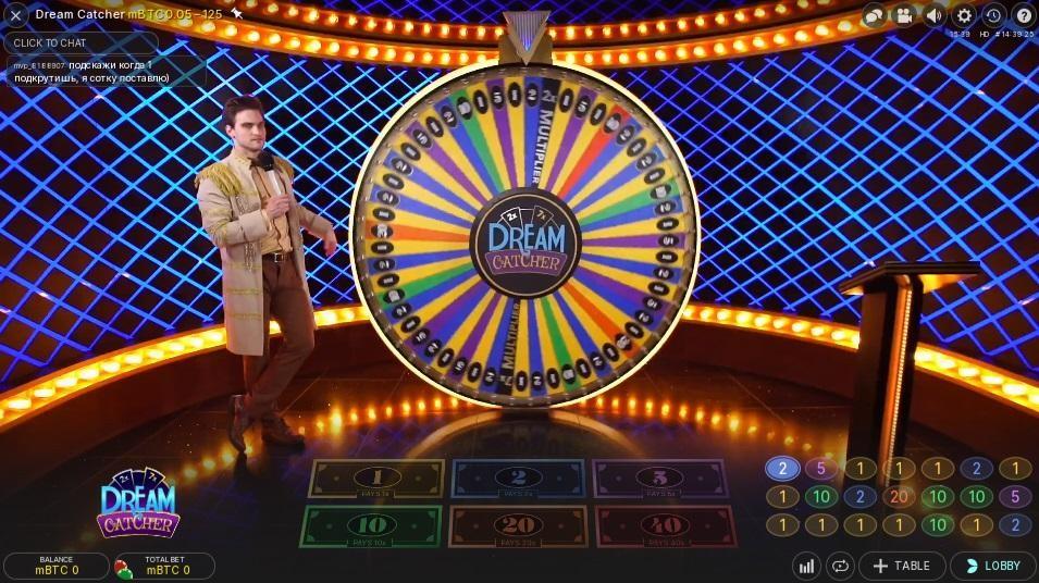 Aspers Casino Live Game Show