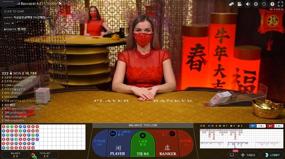 Casino Gods Live Baccarat
