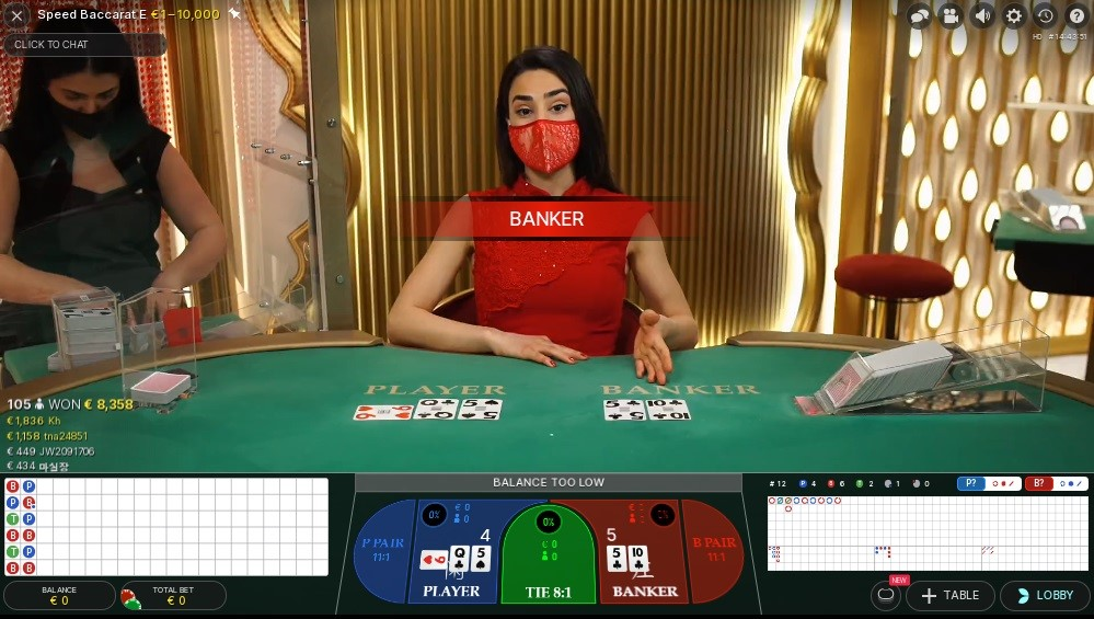 Mega Casino Live Baccarat