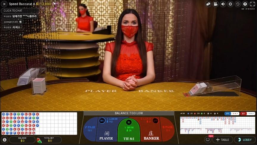 Woo Casino Live Baccarat