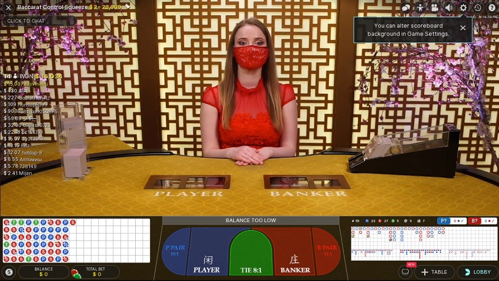 32Red Casino Live Baccarat