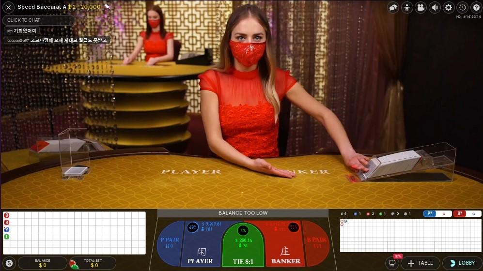 Fun Casino Live Baccarat