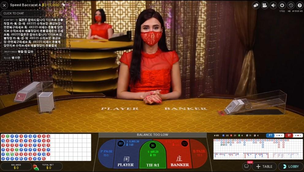 River Belle Casino Live Baccarat