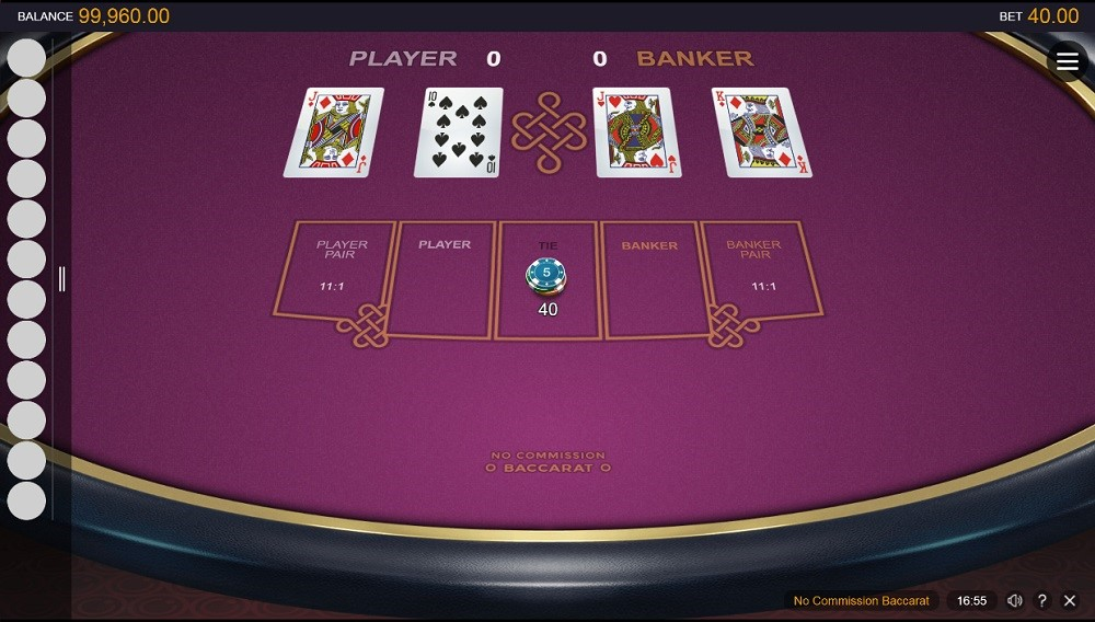 Ruby Fortune Casino Automated Baccarat