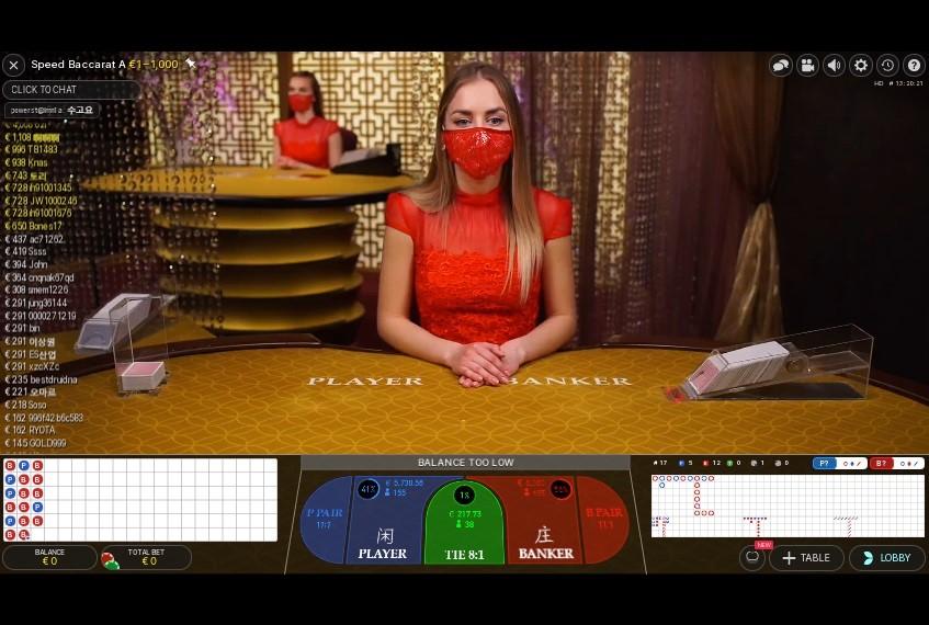 Joker Casino Live Baccarat