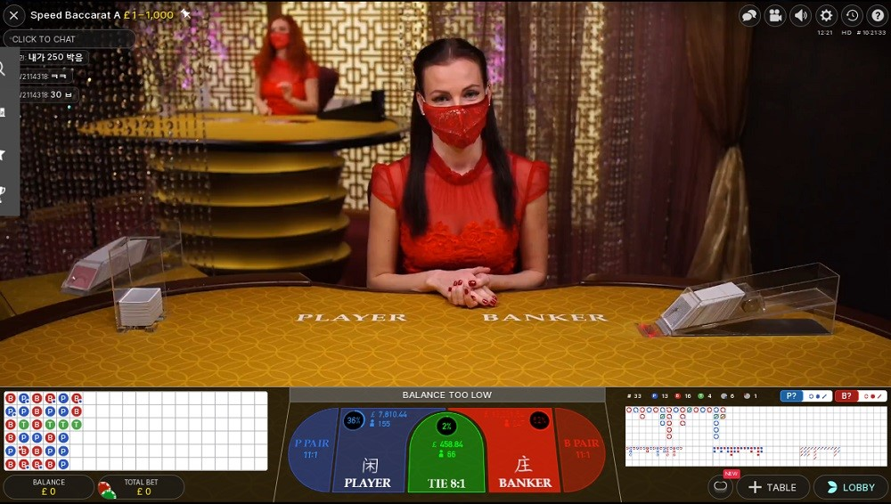 Magic Red Casino Live Baccarat