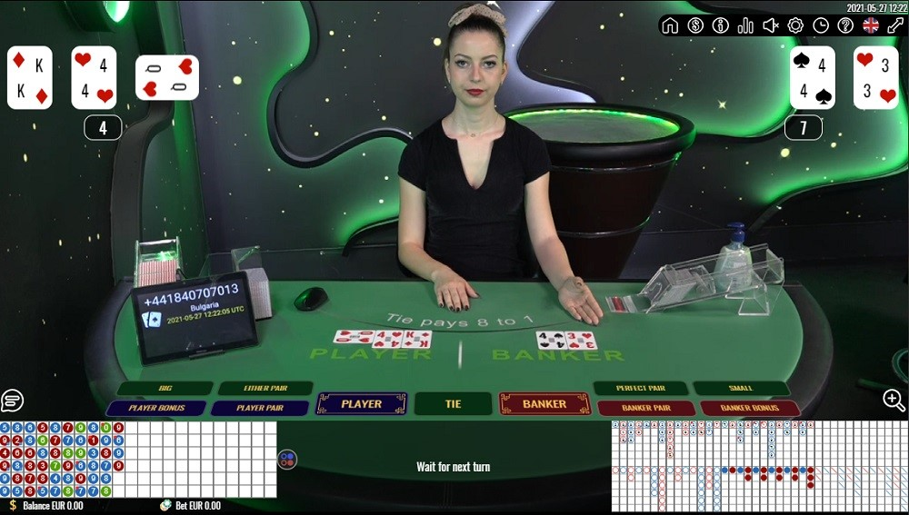 Ares Casino Live Baccarat