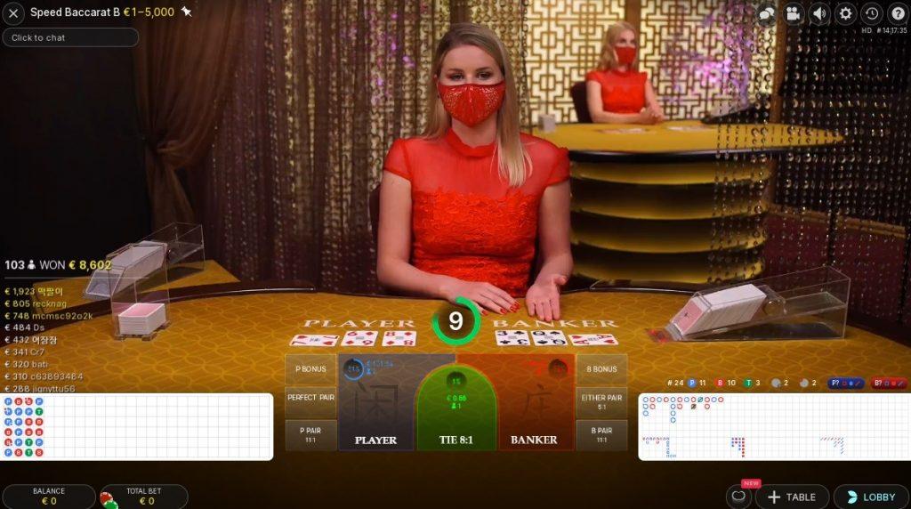 Drift Casino Live Baccarat